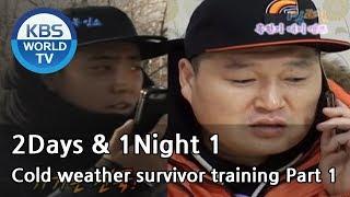 2 Days and 1 Night Season 1 | 1박 2일 시즌 1 - Cold weather survivor training, part 1