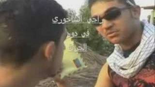 preview picture of video 'حصاد الشر'