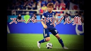乾貴士あんたが日本の救世主!スーパーなゴール集&アシスト集ロシアW杯記念サッカー日本代表TakashiInuiAmazingGoals