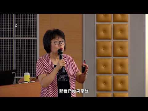 107年業務說明會教學影片-勞工退休金課程
