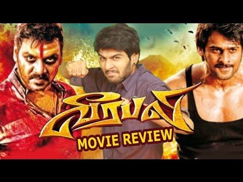 Veerabali - The Rebel Movie Review