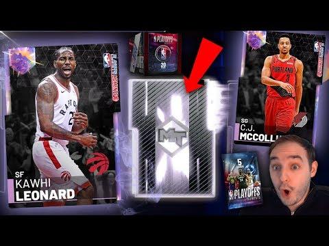 NBA 2K19 My Team TWO GALAXY OPALS IN PACKS! SUPER CLUTCH PULL!!!