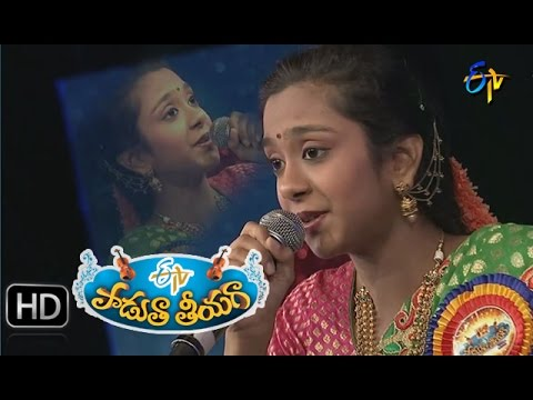 Sasivadane-Song--Harika-Performance-in-ETV-Padutha-Theeyaga--28th-March-2016