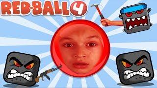 NEW Новые приключения RED BALL 4 против ЗЛЫХ КВАДРАТОВ Красный шарик спасает мир