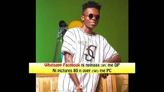 Strongman Ft  Bisa Kdei    Obi P3 Lyrics Video