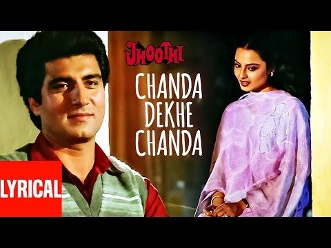 Download Chanda Dekhe Chanda Lyrical Video   Jhoothi   Raj Babbar, Rekha HD Video