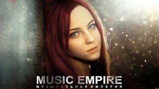 Невероятно Красивая Завараживающая Музыка для души! Подборка! Слушать можно вечно!