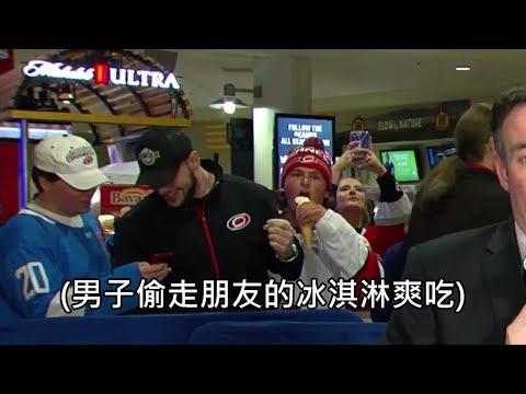 男子偷吃朋友的冰淇淋,過程都被電視台直播出去