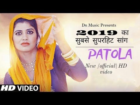 Sonika Singh - PATOLA | Azad Foji, Sannu Doi | New Haryanvi Songs