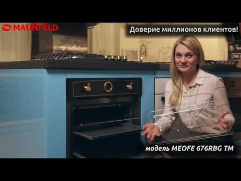 Видеообзор Электрический духовой шкаф Maunfeld MEOFE 676RBG TM черный