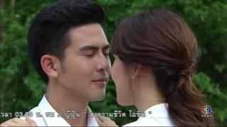 FIN | ผมอยากจูบคุณจัง | ซ่อนรักกามเทพ | Ch3Thailand