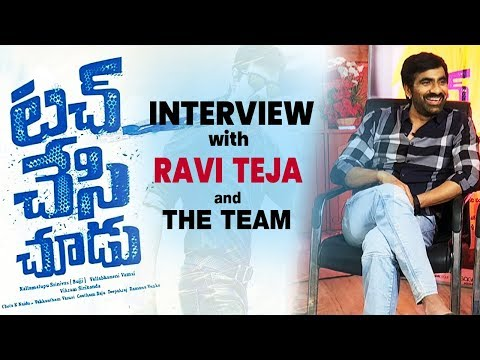 Touch Chesi Choodu Team Chit Chat