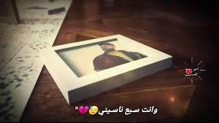 اغاني حصرية حضرة جنابك -مروان هاشم (حَصْـےـرِيّا)2020 حالات واتس اب #تصميمي تحميل MP3