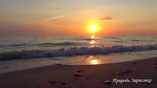 ???? ВОЛШЕБНЫЙ ЗАКАТ на Море ~ ШУМ ВОЛН На Закате для Глубокого Сна и Релакса
