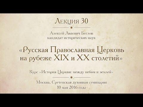 Служение глухим московской библейской церкви