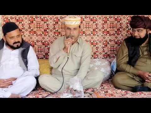 Last mefile millad mere ustad sufi nazir ahmed
