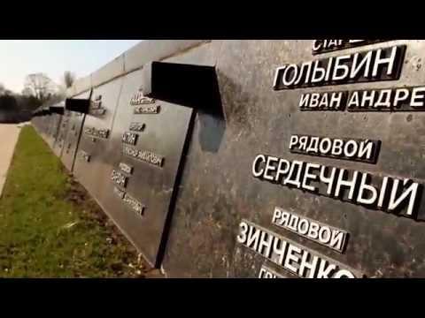 Брестская крепость-крепость герой