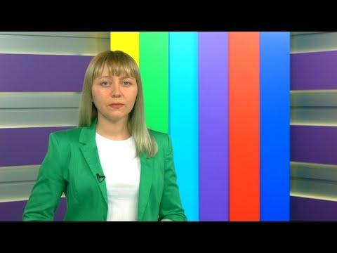 Новости Карелии 25 июня 2019 г. с Юлией Степановой