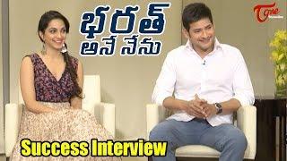 Bharat Ane Nenu Movie Success Interview | Mahesh Babu and Kiara Advani | TeluguOne