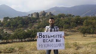 Что будет с костюмом из денег в Дагестане? (Социальный эксперимент)