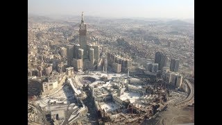 VIDEO: Aerial view of sacred places in Makkah