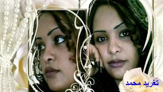 تحميل اغاني ساعة مع إذعة البيت السودانى - منوعات غنائيه MP3
