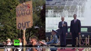 Холодный прием: жители Сербии возмутились визитом Байдена в Белград