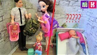 КАТЯ И МАКС ВЕСЕЛАЯ СЕМЕЙКА. МАКС ОДИН ДОМА. #Мультики #куклы Барби #смешное видео