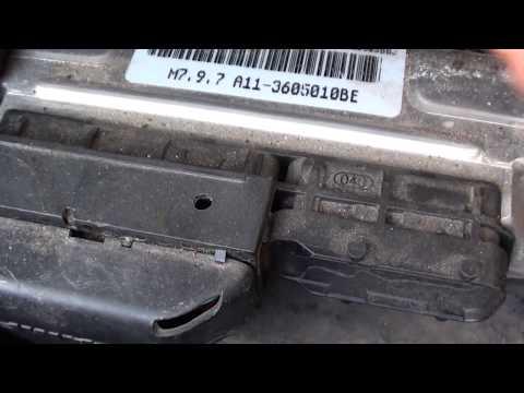 ЭБУ электронный блок управления двигателем на Chery Amulet