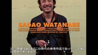 渡辺貞夫マイディアライフ Live in Nagoya ⑤ We Are the One + 小林克也DJ