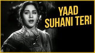 Yaad Suhani Teri Full Video Song | Banarsi Thug Movie Songs | Lata Mangeshkar Songs