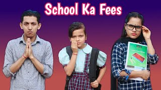 Heart Touching Story | School Ka Fees- A Short Story | Prashant Sharma Entertainment