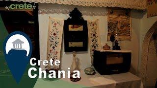 Crete   Folklore Museum Of Chania