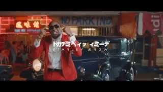 Stanley Enow Ft Dj Neptune - King Kong (Official Music Video)