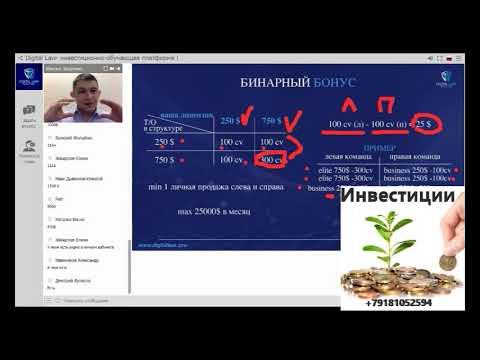Эфирус новости маркетинга 09.01.2019