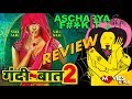 Gandii Baat - Season 2 & Ascharyachakit!: Review
