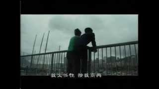 謝霆鋒 Nicholas Tse《早知》[Official MV]