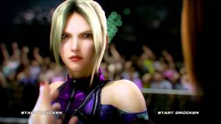 TEKKEN TAG Tournament 2 (INTRO PS3 HD)