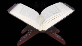 04 SURAT AN NISA' TRANSLATED BY SHIEAHK ISAMEIL SULAIMAN NKATA