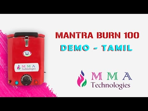 Office Use Napkin Burning Machines