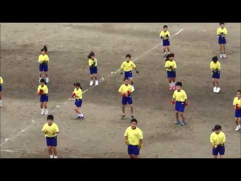 「そして未来へ」ダンス〜下妻市立高道祖小学校