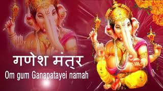 Most Powerful Ganesh Mantra - गणेश मंत्र - Best Ganesh Aarti
