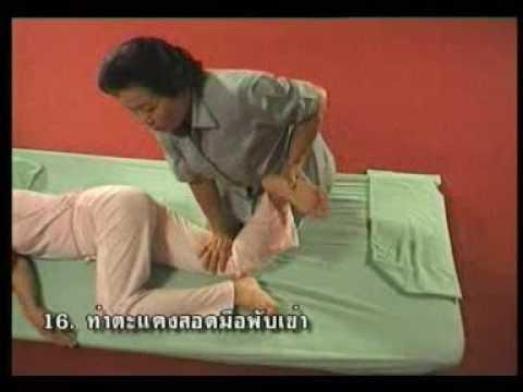 Ploskovalgusnaya เท้าผิดปกติในเด็ก 6 ปี