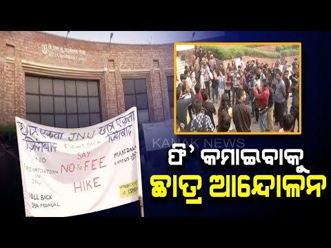 JNU Students Resume Protest Against Fee Hike