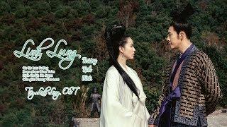 [Vietsub, Kara] Túy Linh Lung (玲瓏) - Trương Tịnh Dĩnh (張靚穎 - Jane Zhang) (Túy Linh Lung 醉玲瓏 OST)