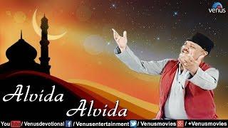 Alvida Alvida - Roop Kumar Rathod (Ramzan Ki Raatein)