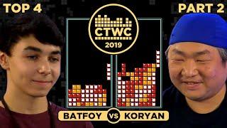 2019 CTWC Classic Tetris Semifinal 2 - KORYAN vs. BATFOY