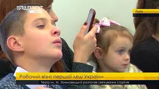 Правда тижня на ПравдаТУТ Львів за 05.11.2017