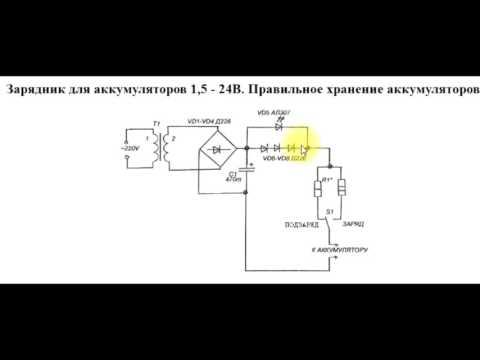 sxematube - простая схема зарядника аккумуляторов, схема простого зарядного устройства аккумуляторов