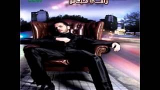 Ramy Ayach ... Khale Andak Dam | رامي عياش ... خلي عندك دم تحميل MP3